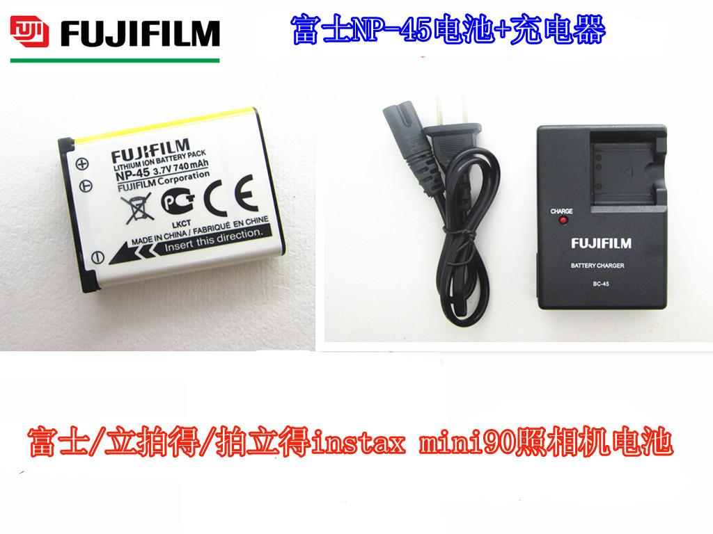 /立拍得/拍立得instax富士 包邮mini90照相机NP-45A电池+充电器