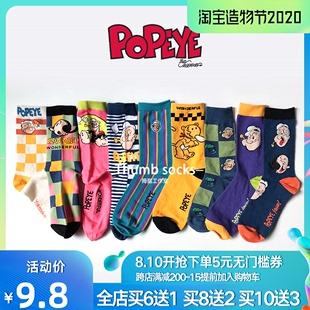 拇指工作室popeye卡通插画袜子大力水手系列潮男袜女袜纯棉中筒袜价格