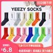正确版本yeezy高帮椰子袜潮牌搭配彩色运动袜子荧光绿中筒袜子