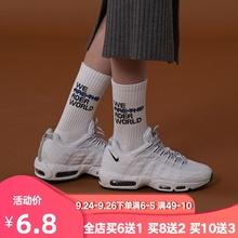 socks港风字母黑白长中筒袜男女全棉日系运动袜子韩国ader
