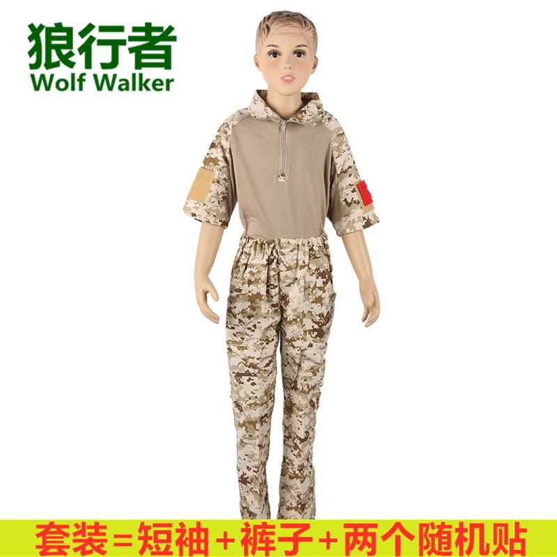 太陽の末裔である宋鍾基は、同じタイプの子供戦術服を着ています。