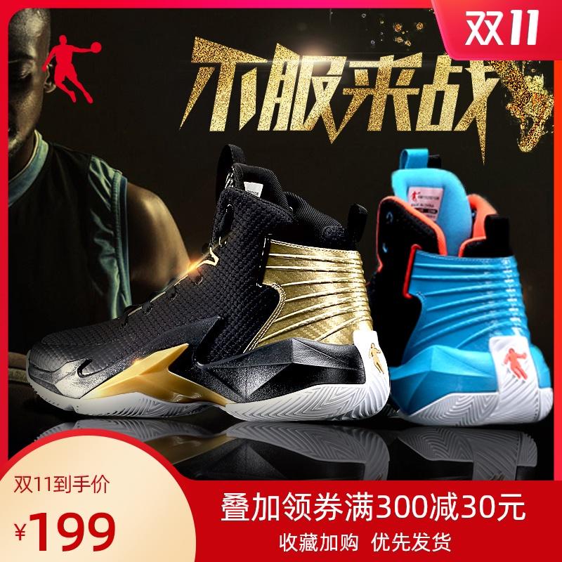 飞人乔丹篮球鞋aj1男高帮球鞋黑金战靴2020秋季款男鞋运动鞋毒液5