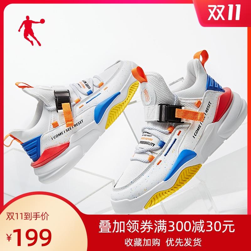 乔丹男鞋板鞋aj限量版白虎2020秋冬季新款中帮休闲鞋青少年运动鞋图片