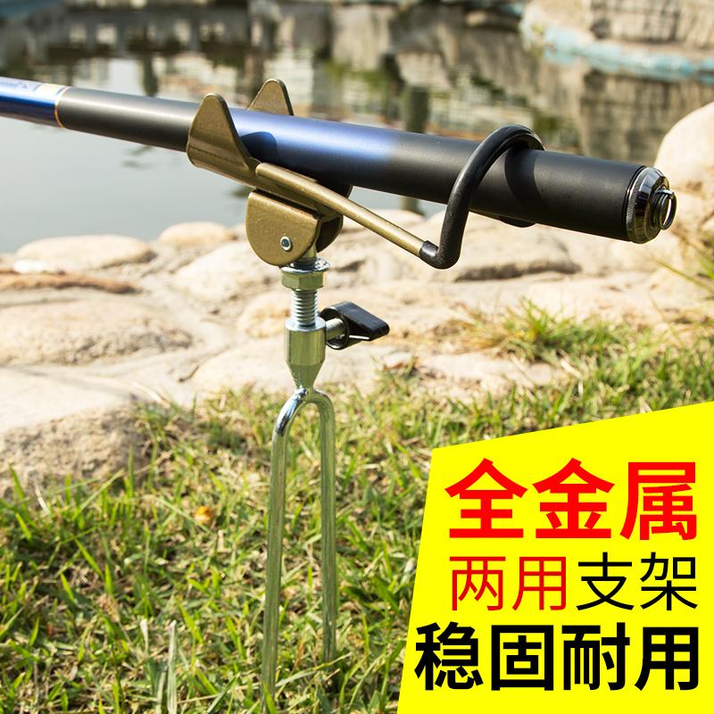 全金属钓鱼竿支架地插多功能手竿海竿两用鱼杆万向炮台架杆架竿图片