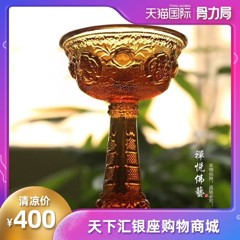Eight auspicious high legged seven precious stones with colored glaze, holy water cup, Tibetan Buddhist articles, amber Buddha Hall