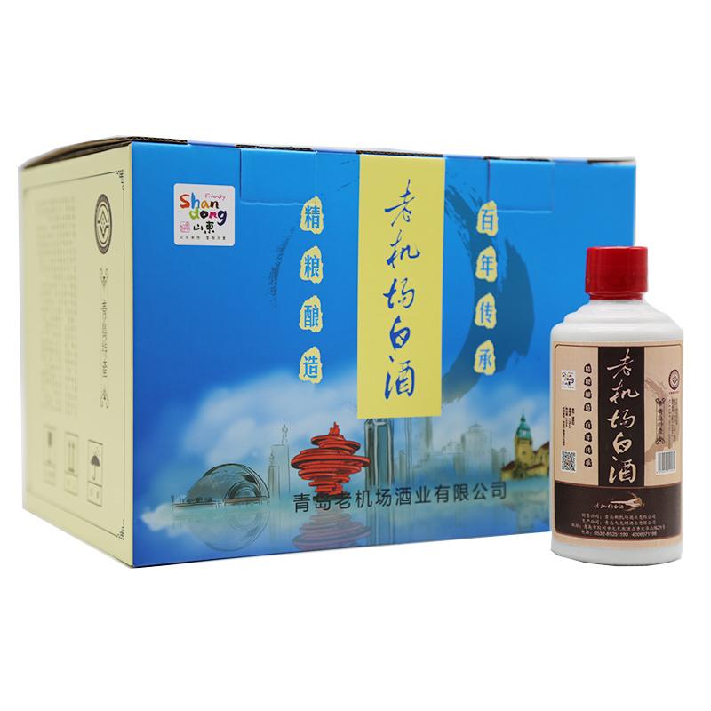 10月13日最新优惠青岛特产白酒整箱礼盒6瓶53度流亭老机场原浆粮食清香型高度白酒