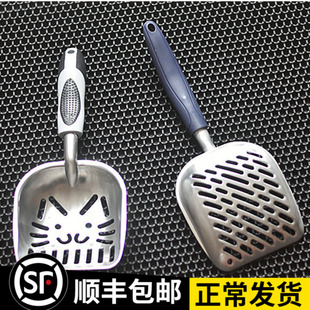 大号猫砂铲豆腐砂膨润土通用猫砂铲铝合金金属大号猫砂铲结实耐用