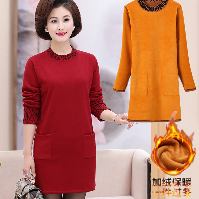 Moms autumn and winter Plush thickened long sleeve bottomed sweater middle aged womens fat plus medium length warm sweater