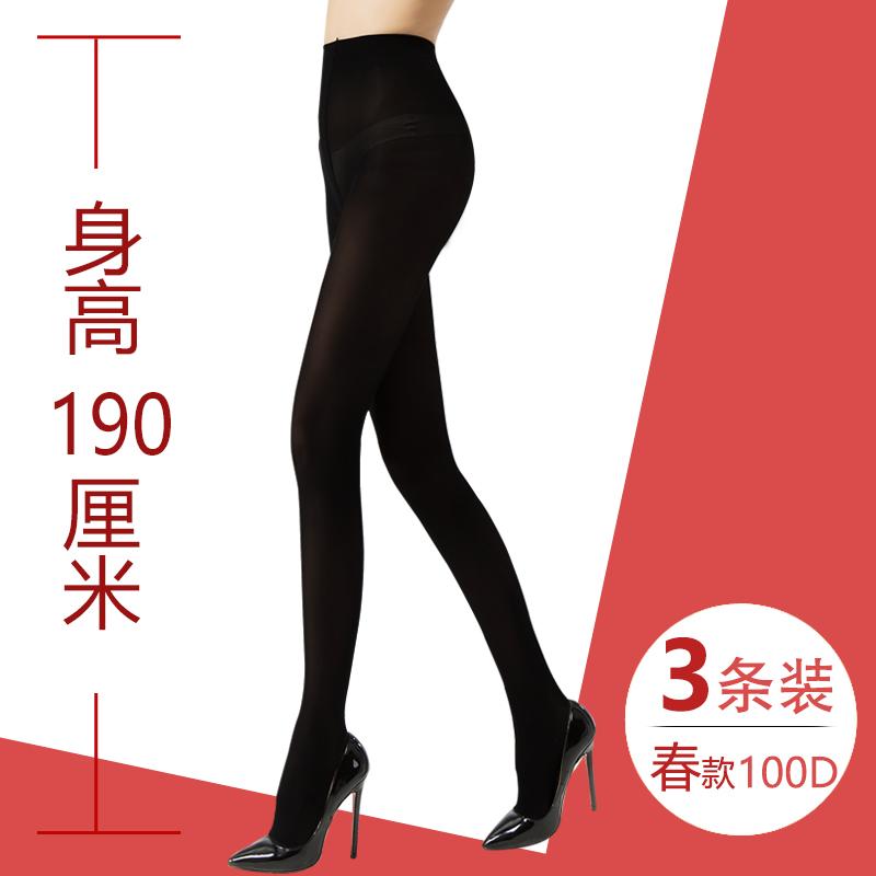 59.90元包邮高个子加长100d黑色春秋超长连裤袜