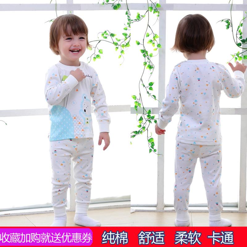 婴儿纯棉秋冬打底内衣新生儿睡衣儿童套头开衫男女宝宝长袖套装