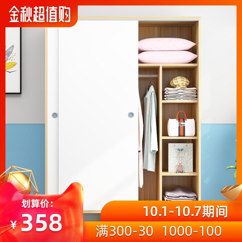 12月03日最新优惠衣柜简约现代经济型组装卧室推拉门简易实木板式柜子儿童木质衣橱