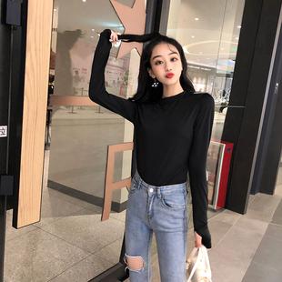 黑色t恤女修身冰丝纯色外穿打底衫