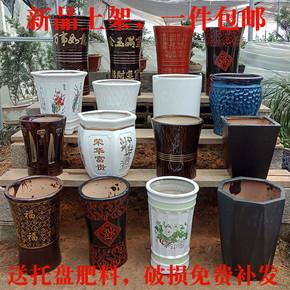 简约创意高筒陶瓷花盆中号特大号发财树幸福树室内客厅绿植花卉