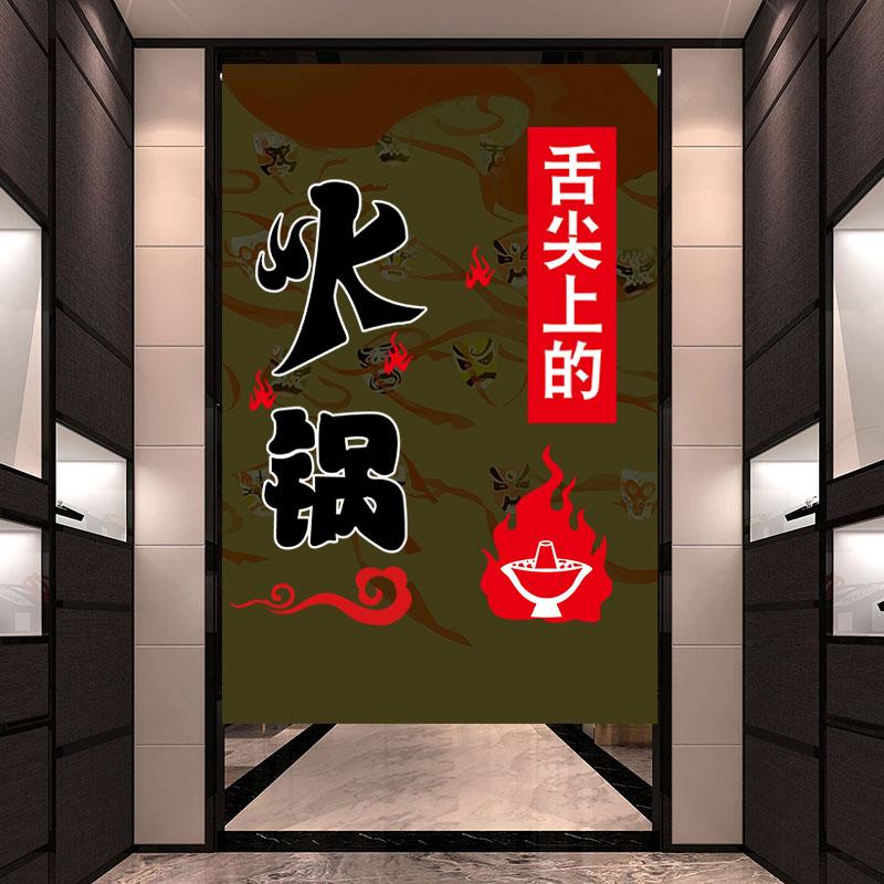个性创意火锅店厨房用的脸谱隔断帘满110.00元可用56.65元优惠券