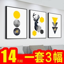 办公室背景墙壁挂画水墨国画山水画风水靠山客厅新中式装饰画招财