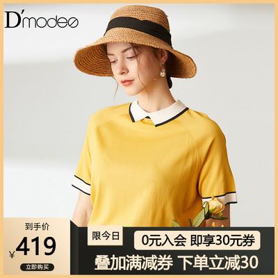 黛玛诗2020夏季新款洋气翻领短袖纯色T恤女宽松修身短款针织上衣