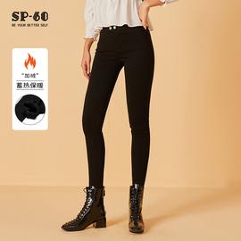 【薇娅推荐】sp68冬经典加绒魔术裤弹力外穿打底裤2020年秋冬新款图片