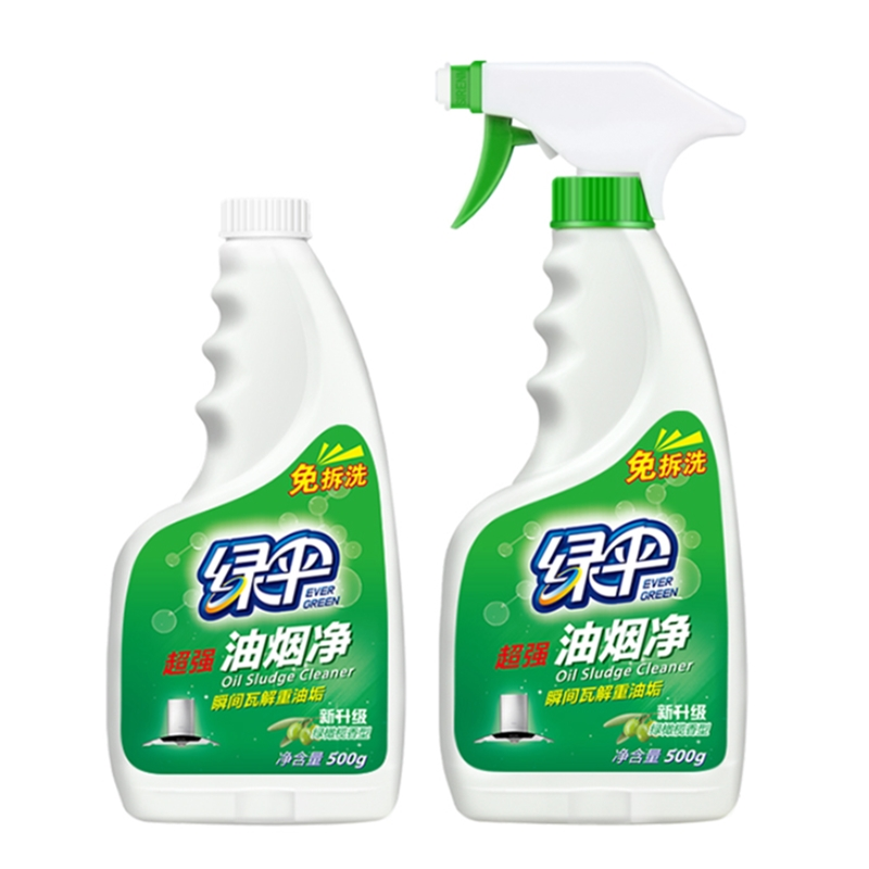 Two bottles of green umbrella lampblack cleaner for cleaning heavy oil stain in kitchen