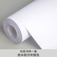 壁纸寝室大学生宿舍防水防潮ins森系自粘卧室男生10米白色墙纸