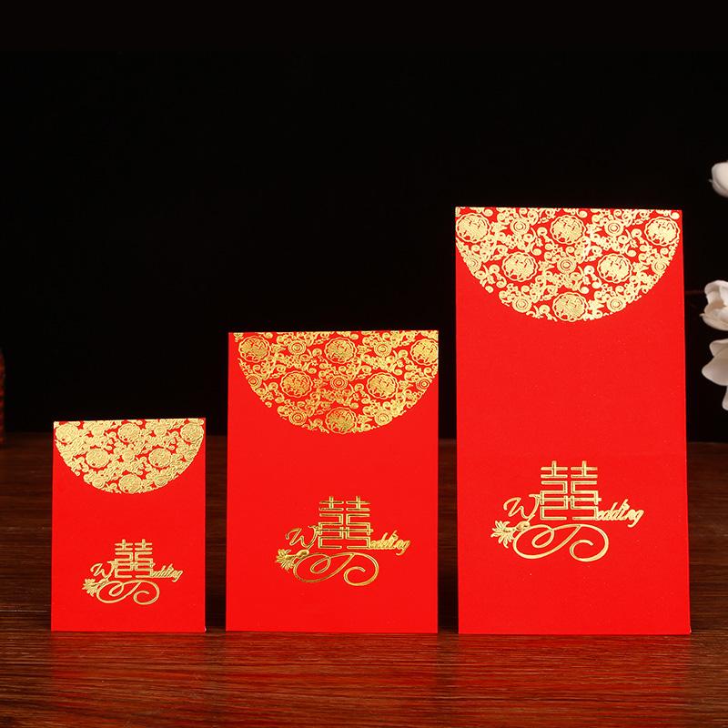 结婚用品个性创意婚礼红包袋百元迷你开门喜字红包利是封包邮11-06新券