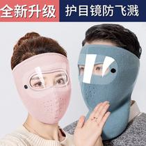 冬天防寒面罩男女全脸蒙面防风保暖头套电动摩托车骑行装备护脸罩