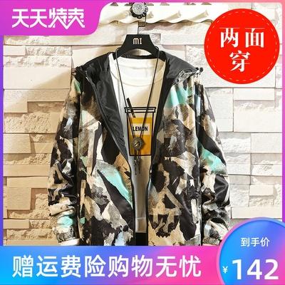 杜海涛黄子韬王一博陈赫罗志祥陈伟霆同款秋季大码迷彩两面穿夹克