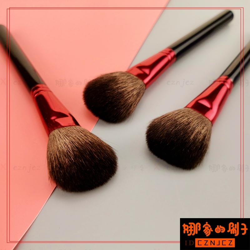 Oblate head shadow brushes, grooming, blush, gloss, soft wool CZWLGNJ-012 Cangzhou cosmetic brush