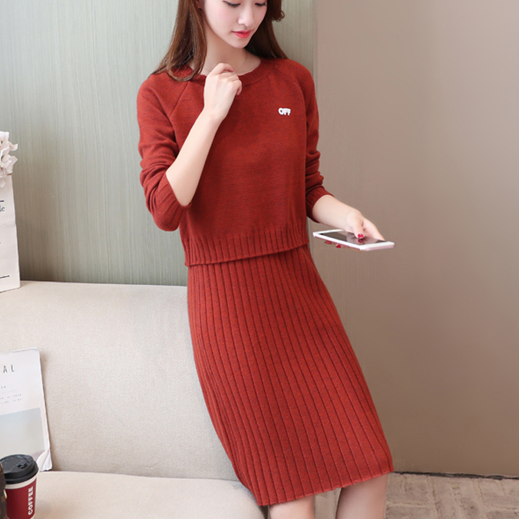 时尚气质套装裙秋冬新款韩版中长款修身毛衣针织两件套春季女装潮