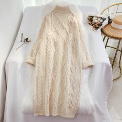 超长毛衣裙套头女秋冬韩版宽松大码高领中长款过膝打底针织连衣裙