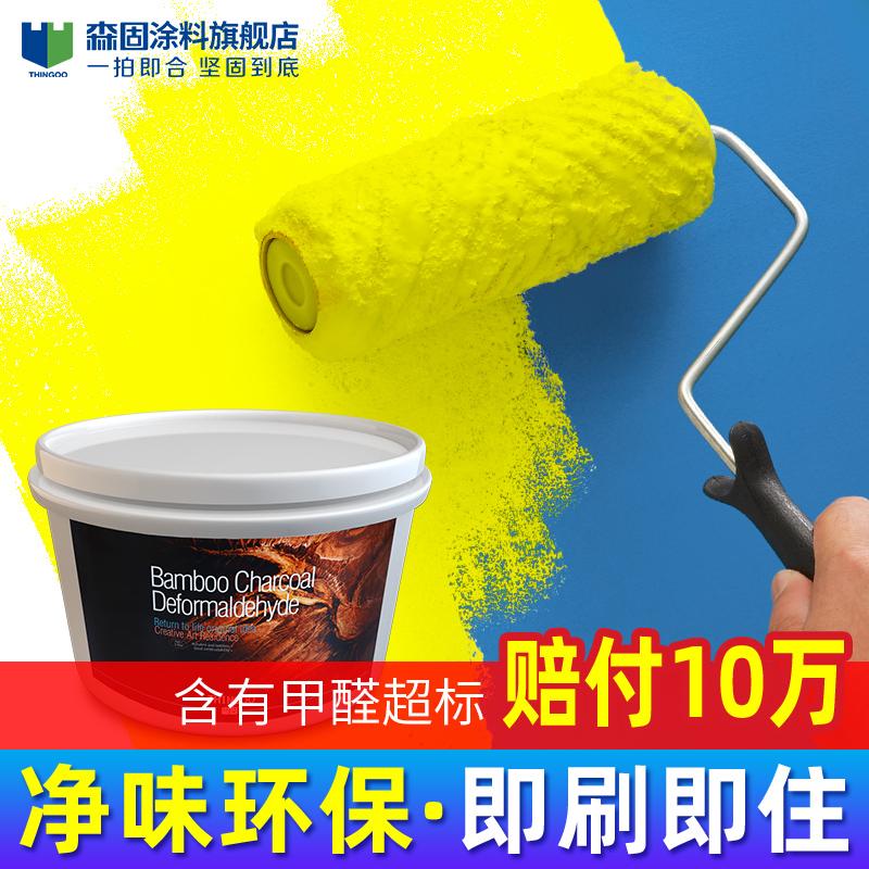 内墙乳胶漆白色彩色室内环保防水刷墙墙漆自刷墙面漆涂料家用油漆