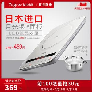 taigroo /钛古ic-a2102家用电磁炉