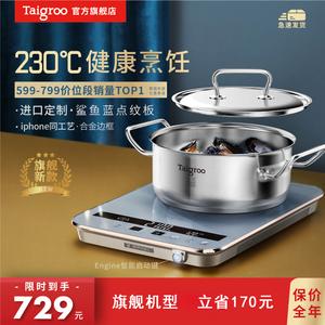 钛古电磁炉家用智能火锅炒菜一体节能正品电池炉三件套官方旗舰店