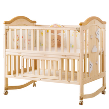 Simple charm baby bed solid wood cradle bed paint-free baby BB bed multi-function bed children newborn mosaic bed