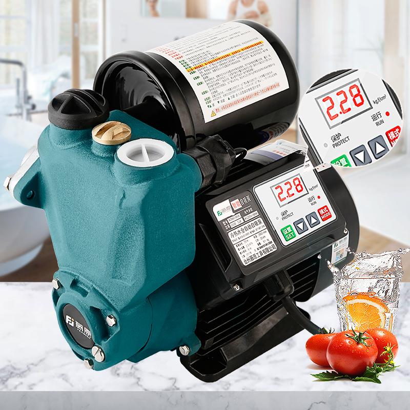 藤原增压泵家用全自动静音自吸泵自来水井水管道吸水机加压抽水泵