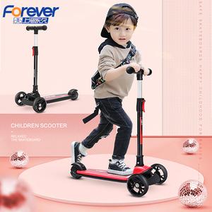 上海永久滑板车儿童1-2-3-6-5-12岁小女孩男孩滑滑车单脚溜溜车子
