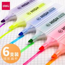 Mildlinerシリーズ双頭蛍光ペンの色25は、蛍光ペン日本ZEBRAシマウマWKT7効果的な蛍光キャンディカラーマーカーペンマークマーカーペンストロークは、学生のスーツカラーマーカーに焦点を当てるの単語の上に透明のロッドカラーペンセットペンPDAフラッシュペン