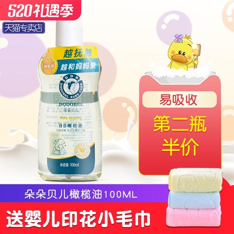 Детские масла для массажа / Детские лосьоны Артикул 576568303119