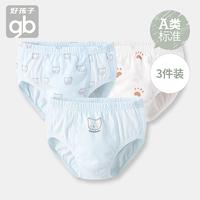 5岁男童内裤纯棉三角第1名