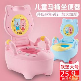 儿童女大号新款软垫男宝宝坐便器