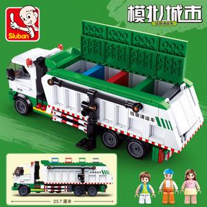 垃圾分类游戏道具儿童垃圾桶运输车卡车玩具积木乐高玩具男孩6-12