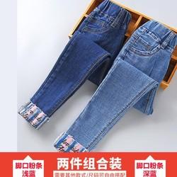 女童裤子牛仔裤加绒小脚加厚中大童2020年儿童女冬季春秋女孩新款