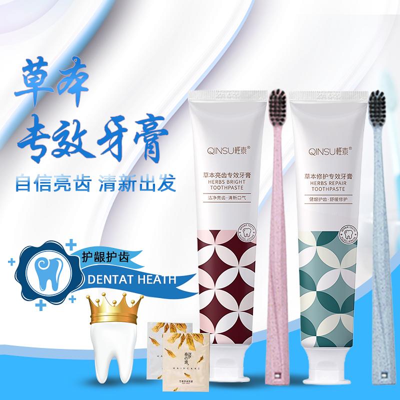 Мусс для чистки зубов Артикул 628635997849