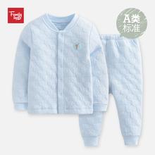 衣服上衣 子 男女儿童婴儿宝宝睡衣长袖 FGB好孩子秋冬装 对襟套装 裤