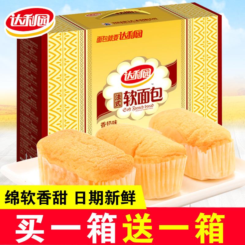 达利园法式软面包600g营养早餐手撕软面包蛋糕点休闲零食小吃整箱
