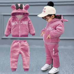 女童金丝绒套装网红加绒童装加厚洋气冬季3岁4宝宝衣服儿童两件套