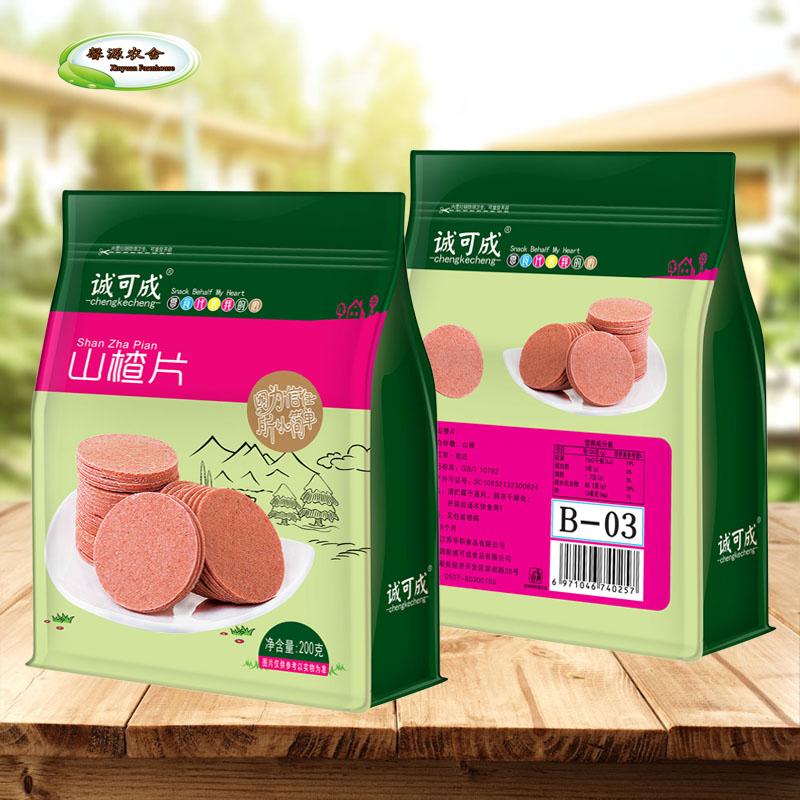 山楂片200g 休闲零食特产果脯蜜饯馨源农舍