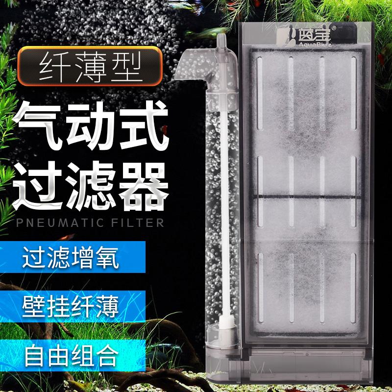 气动式过滤器水妖精氧气泵养鱼增氧机小型鱼缸过滤器过滤设备11-18新券