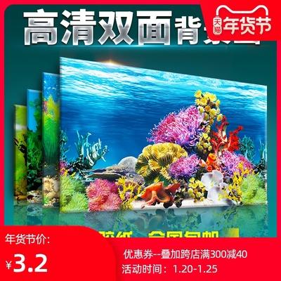 鱼缸背景纸画高清图3d立体鱼缸背景画水族贴纸鱼缸壁纸鱼缸背景板