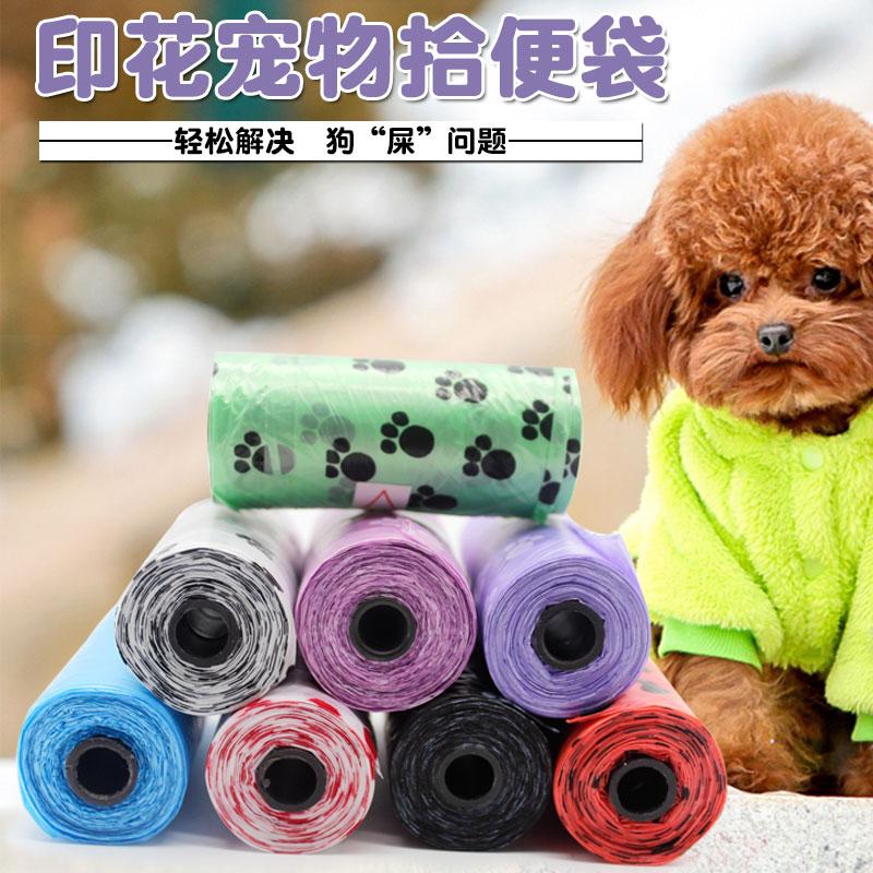 Сумка для сбора домашних животных Пластиковая сумка для мусора подбирает сумку для уборки туалета для туалета( 1шт Случайные цвета)