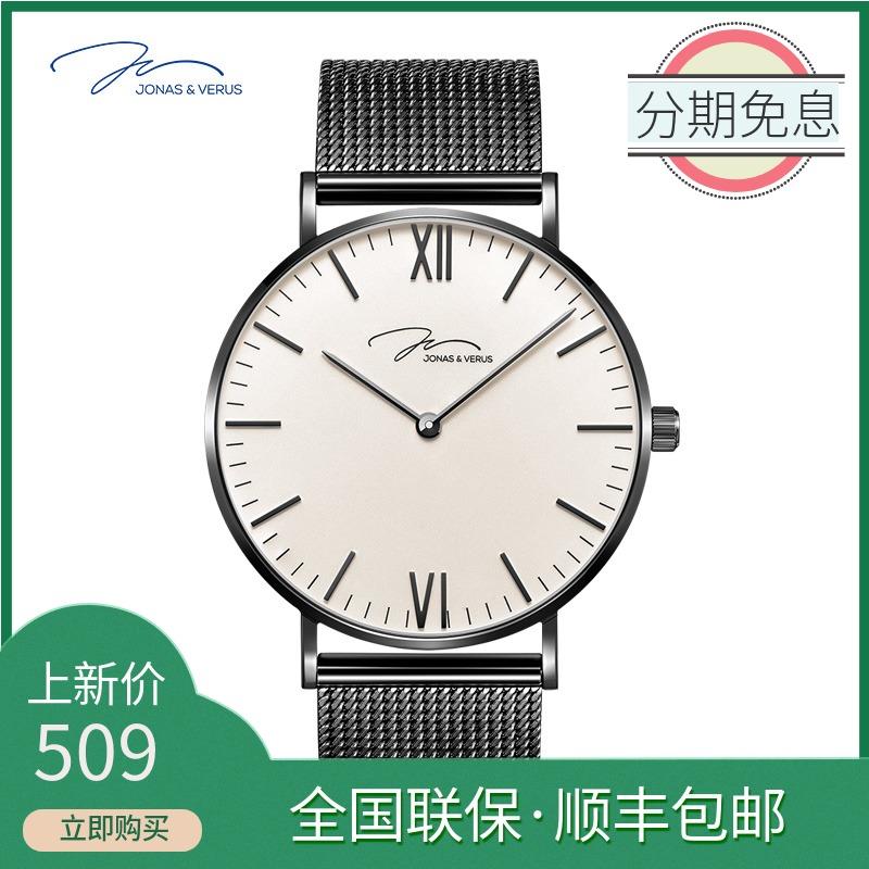 飞亚达男表唯路时手表 潮流编织精钢表带 时尚简约男款休闲石英表